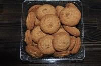 Печенье Зернышко 250 гр