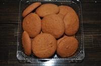 Печенье Трюфельно-карамельное 250 гр