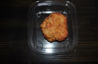 Котлета из куриного филе с овощами 105 гр