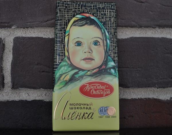 """Шоколад молочный """"Аленка"""" 100 гр - фото 5009"""