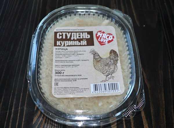 Студень куриный 300 гр - фото 5080