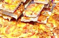 Пицца 2 сыра нарезка 30 гр