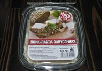 Шпик-паста закусочная 130 гр